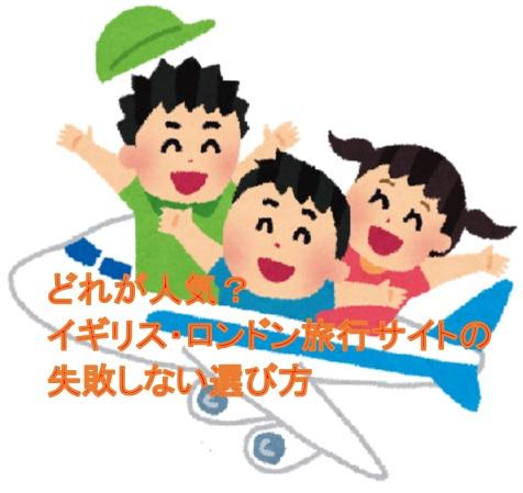 f:id:usokaramakoto:20190616151331j:plain