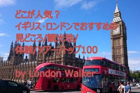 f:id:usokaramakoto:20190628234535j:plain