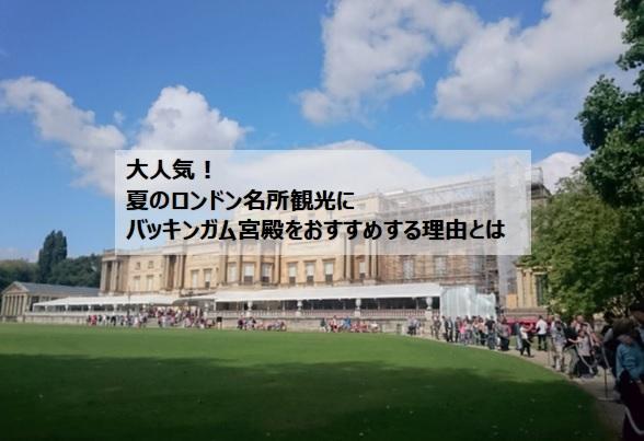 f:id:usokaramakoto:20190727173758j:plain