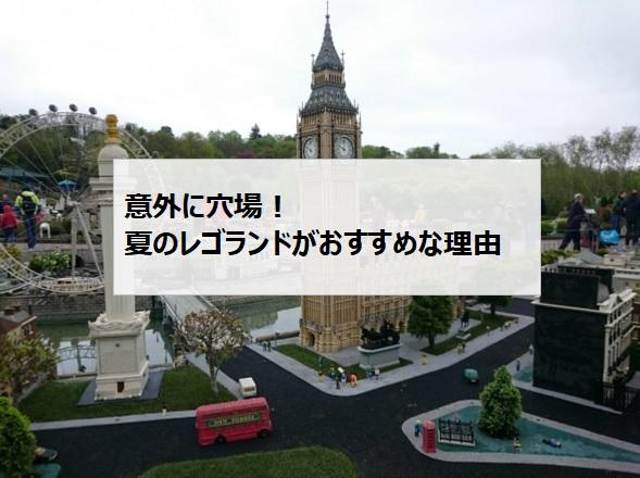 f:id:usokaramakoto:20190729233817j:plain