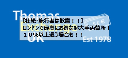 f:id:usokaramakoto:20190806232245j:plain
