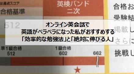 f:id:usokaramakoto:20190813153003j:plain
