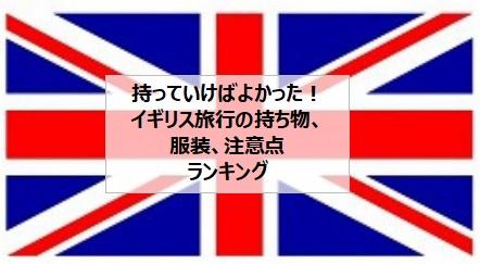 f:id:usokaramakoto:20190816235031j:plain