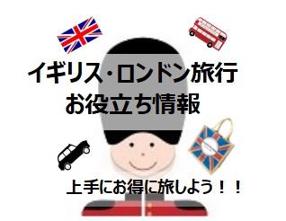f:id:usokaramakoto:20190824134023j:plain