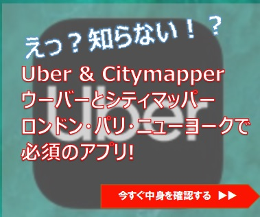 f:id:usokaramakoto:20190830002138j:plain