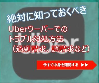 f:id:usokaramakoto:20190830231828j:plain