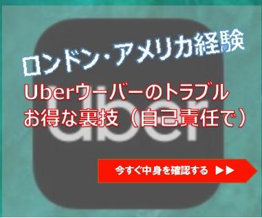 f:id:usokaramakoto:20190830233755j:plain