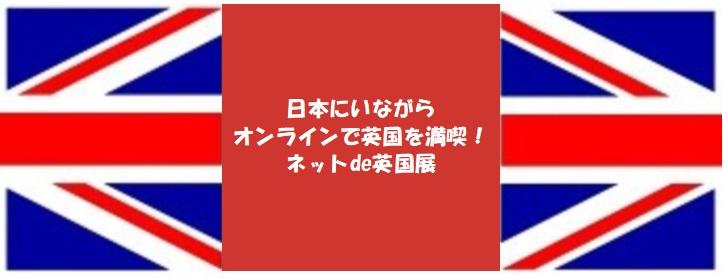 f:id:usokaramakoto:20191103215243j:plain