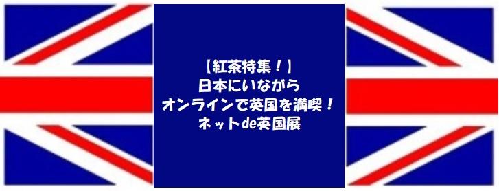 f:id:usokaramakoto:20191104231601j:plain