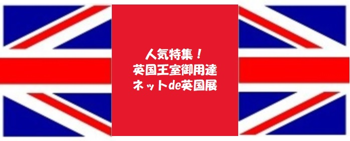 f:id:usokaramakoto:20191109173910j:plain