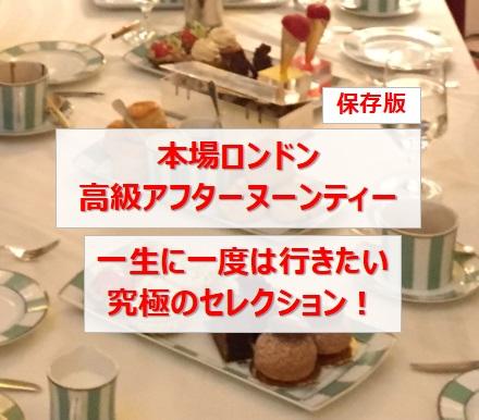 f:id:usokaramakoto:20191216010745j:plain