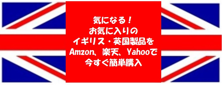 f:id:usokaramakoto:20191220214754j:plain