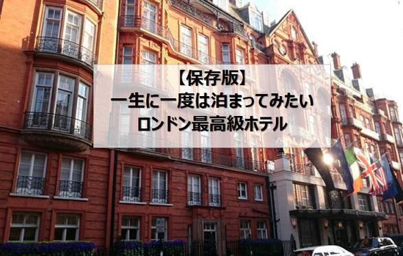 f:id:usokaramakoto:20191220224423j:plain