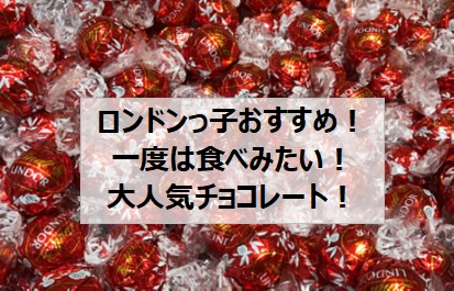 f:id:usokaramakoto:20191230212342j:plain