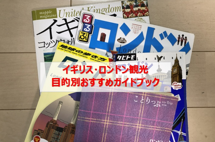 f:id:usokaramakoto:20200102192554j:plain