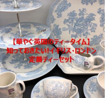 f:id:usokaramakoto:20200118142232j:plain