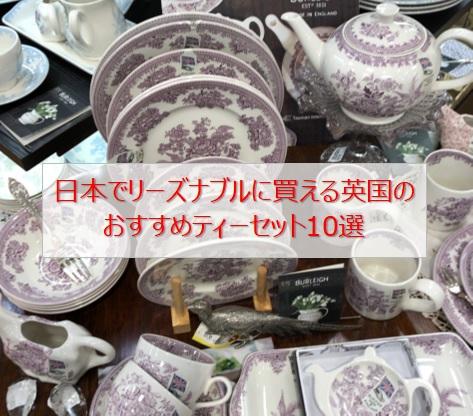f:id:usokaramakoto:20200118170515j:plain