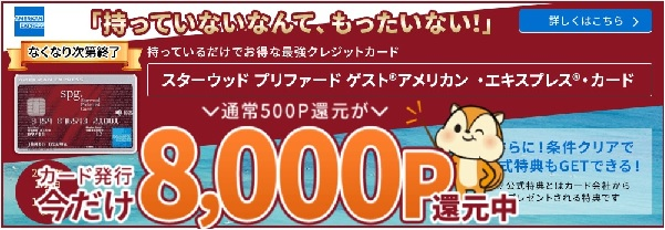 f:id:usokaramakoto:20200125110053j:plain