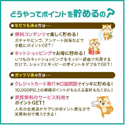 f:id:usokaramakoto:20200125154124j:plain