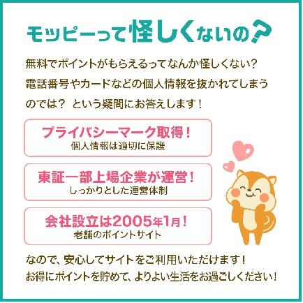 f:id:usokaramakoto:20200125154535j:plain