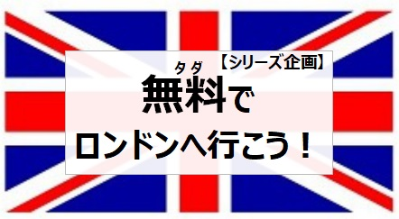f:id:usokaramakoto:20200126220712j:plain