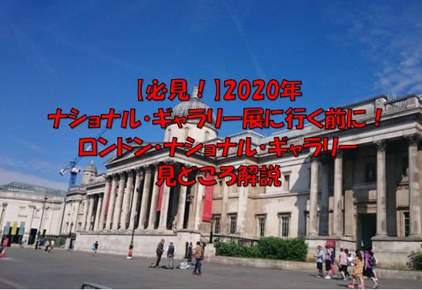 f:id:usokaramakoto:20200209223334j:plain