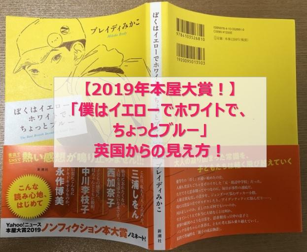 f:id:usokaramakoto:20200307135803j:plain