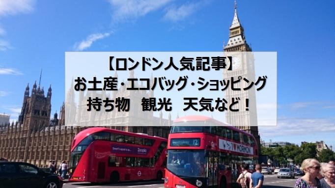 f:id:usokaramakoto:20200320140354j:plain
