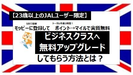 f:id:usokaramakoto:20200329122351j:plain