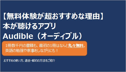 f:id:usokaramakoto:20200509170646j:plain