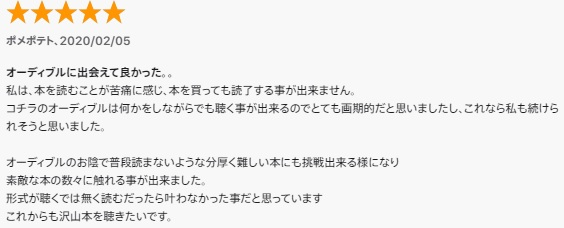 f:id:usokaramakoto:20200509181820j:plain