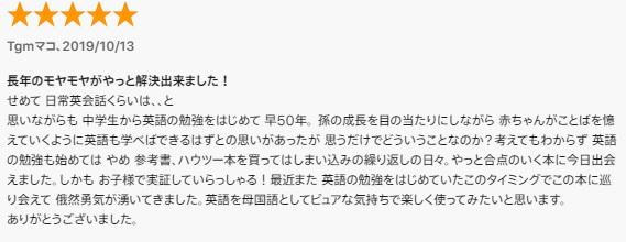 f:id:usokaramakoto:20200509182249j:plain