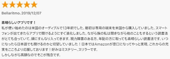 f:id:usokaramakoto:20200509182449j:plain