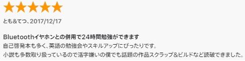 f:id:usokaramakoto:20200509182742j:plain