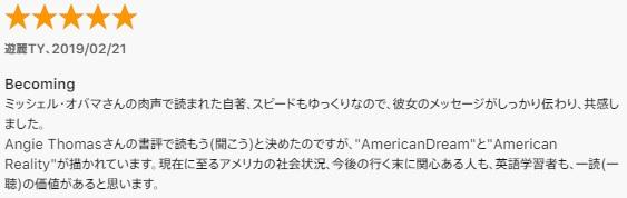 f:id:usokaramakoto:20200509182856j:plain