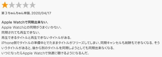 f:id:usokaramakoto:20200509183222j:plain