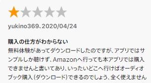 f:id:usokaramakoto:20200509183630j:plain