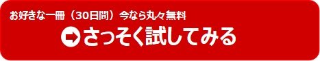 f:id:usokaramakoto:20200509205619j:plain