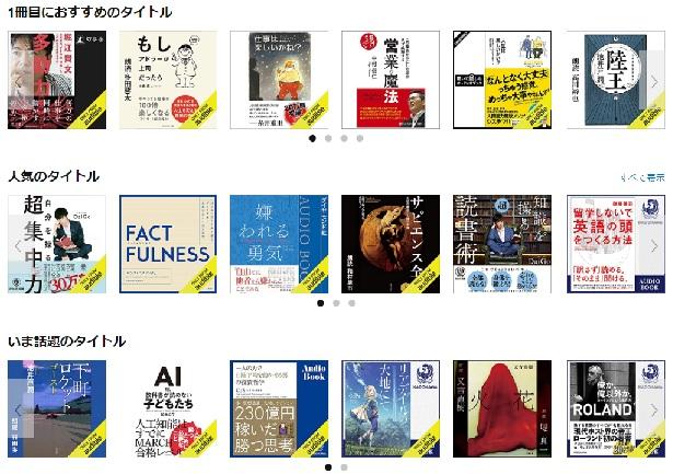 f:id:usokaramakoto:20200509221223j:plain