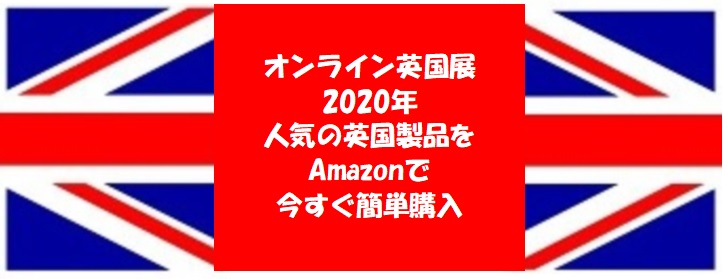 f:id:usokaramakoto:20200517143309j:plain