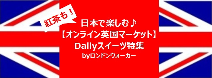 f:id:usokaramakoto:20200523170854j:plain