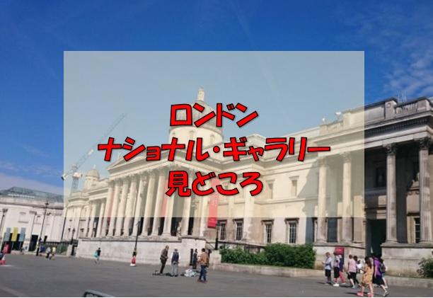 f:id:usokaramakoto:20201230125253j:plain