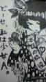 少女A子の憂鬱