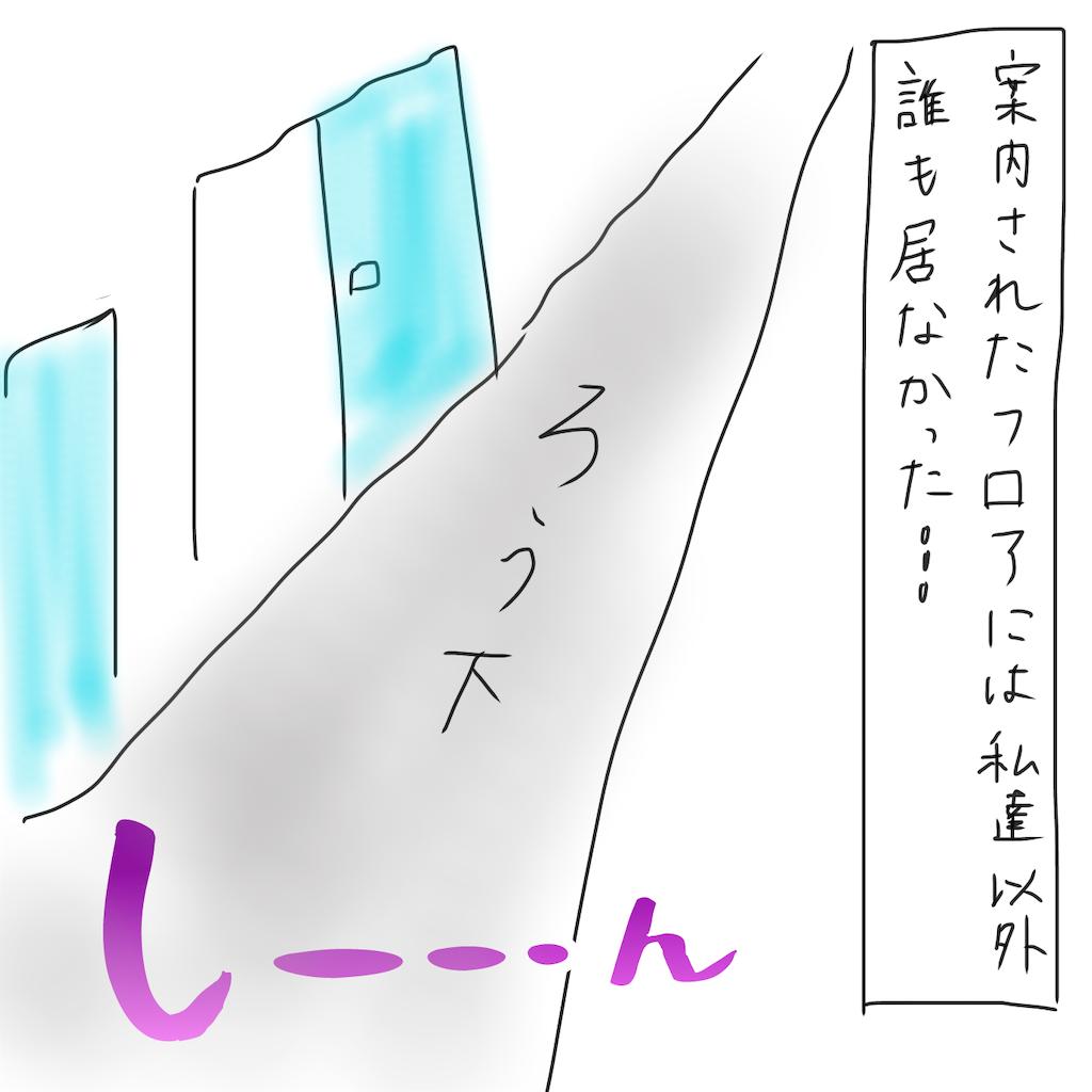 f:id:usoppy:20200620000426p:image