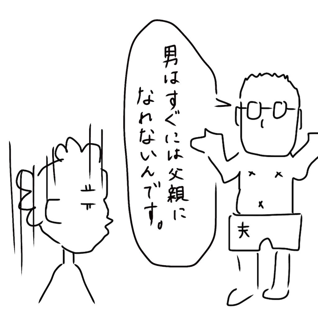 f:id:usoppy:20210205230938p:image