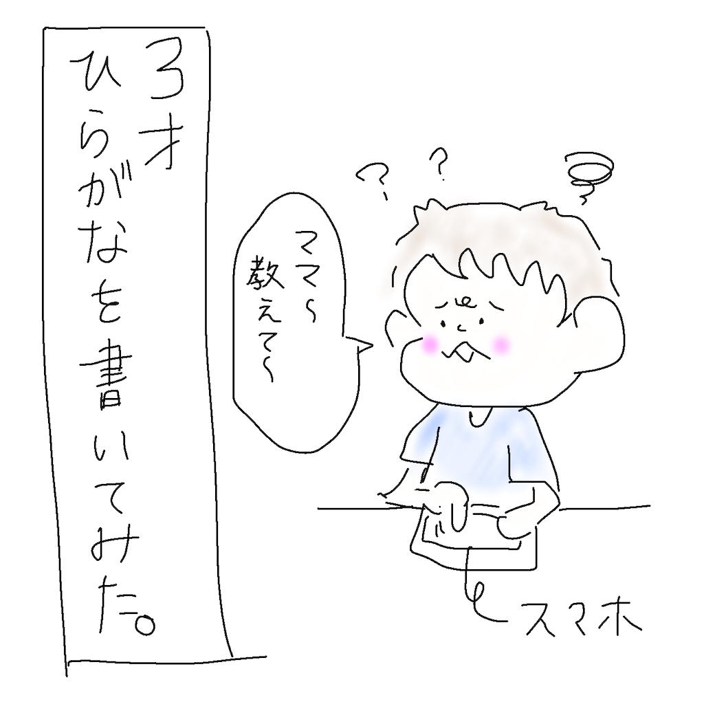 f:id:usoppy:20210407010856p:image