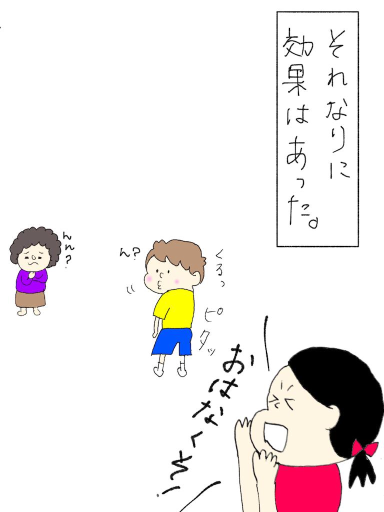 f:id:usoppy:20210531090801p:image