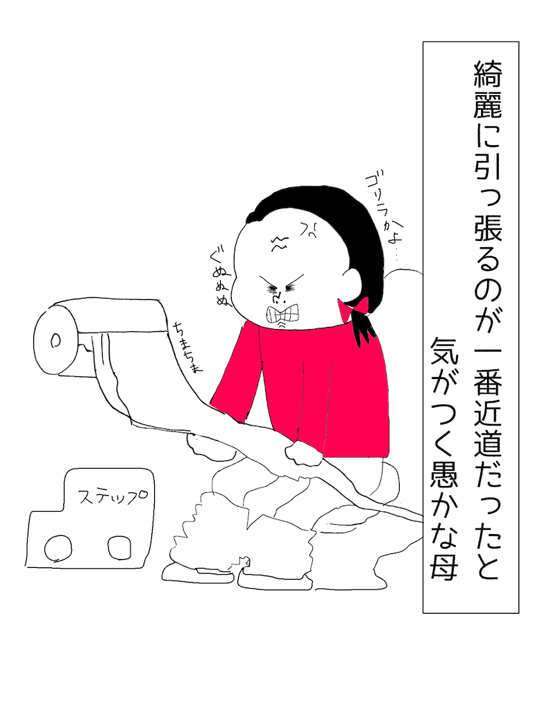 f:id:usoppy:20210722192746p:image