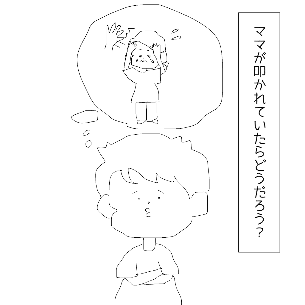 f:id:usoppy:20210823005249p:image