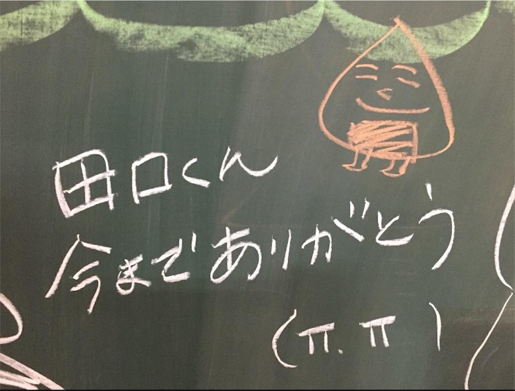 f:id:usousokawauso:20170126041650j:image